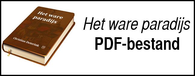hwp-pdf